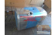 Бак топливный 300литров (D-образный) H фото Таганрог