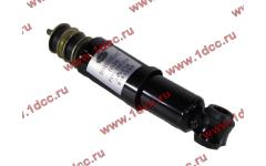 Амортизатор кабины передний F для самосвалов фото Таганрог