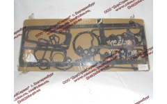 Комплект прокладок на двигатель Yuchai YC6108/YC6B125 фото Таганрог