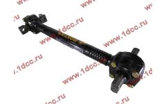 Штанга реактивная прямая L-585/635/725 SH F3000 ROSTAR фото Таганрог